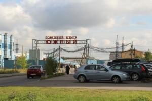 Вход на Южный рынок со стороны пр. Юрия Гагарина